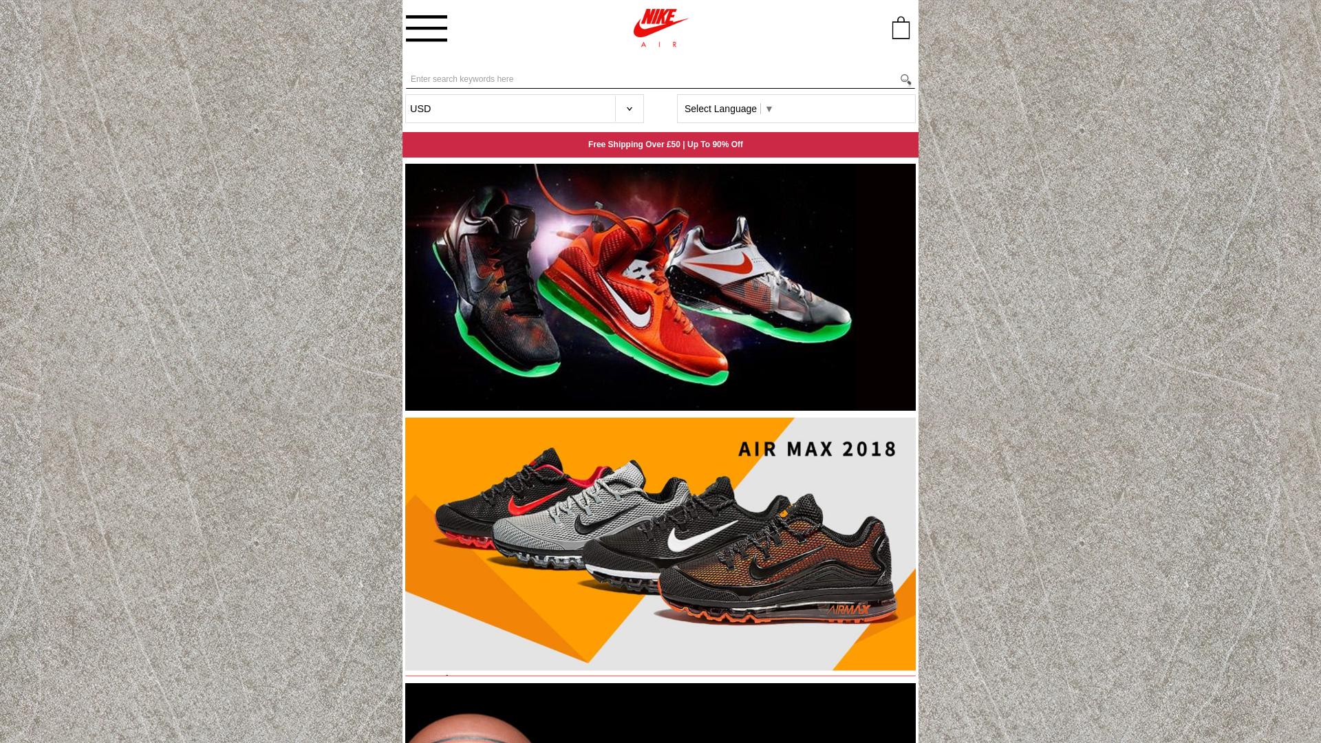 Fake Nike Store